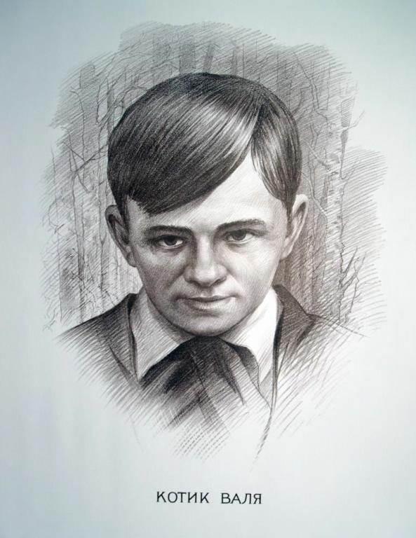 Подвиг пионера Валентина Котика ( 4 фото )