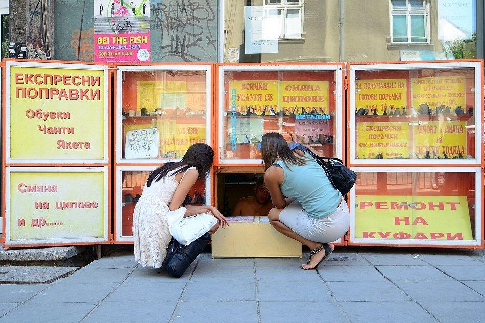 Чудо-ларец: где в Болгарии купить что угодно и когда угодно