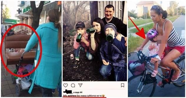 Вот родишь — поймешь: 15 сумасшедших я же родителей, с которыми лучше не связываться                      ( 16 фото )