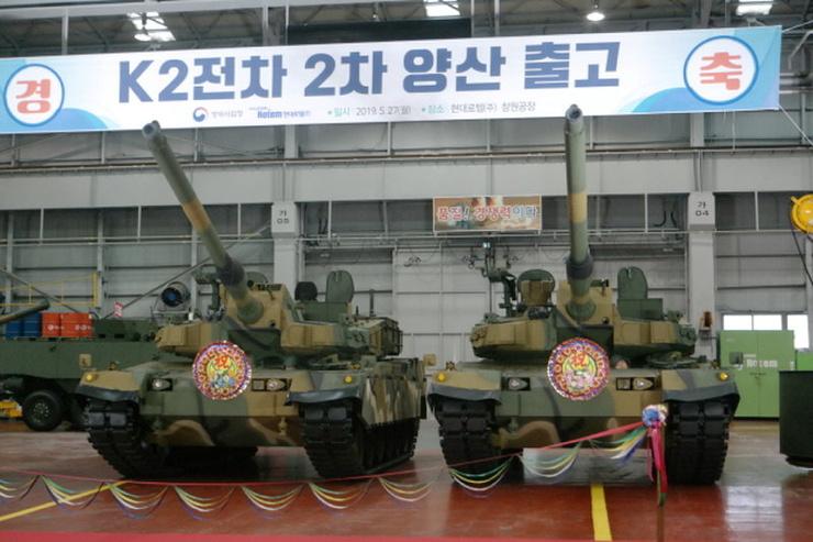 Скачок -Черной пантеры-: корейский супертанк (2 фото)