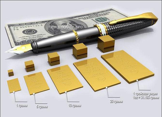 Как выглядит все золото мира (12 фото)