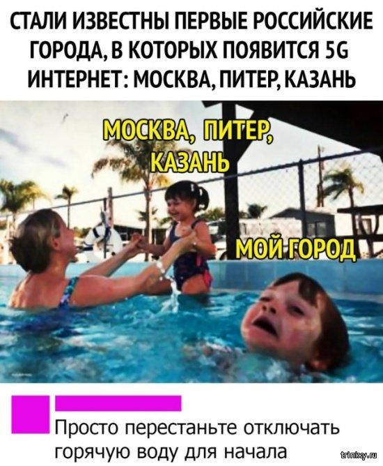 Юмор и шутки из социальных сетей (22 фото)