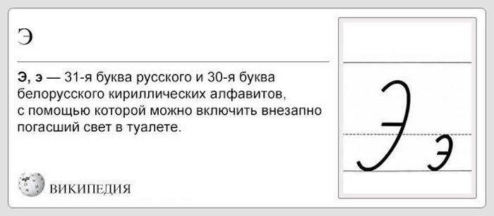 Кароч, Википедия (15 скриншотов)