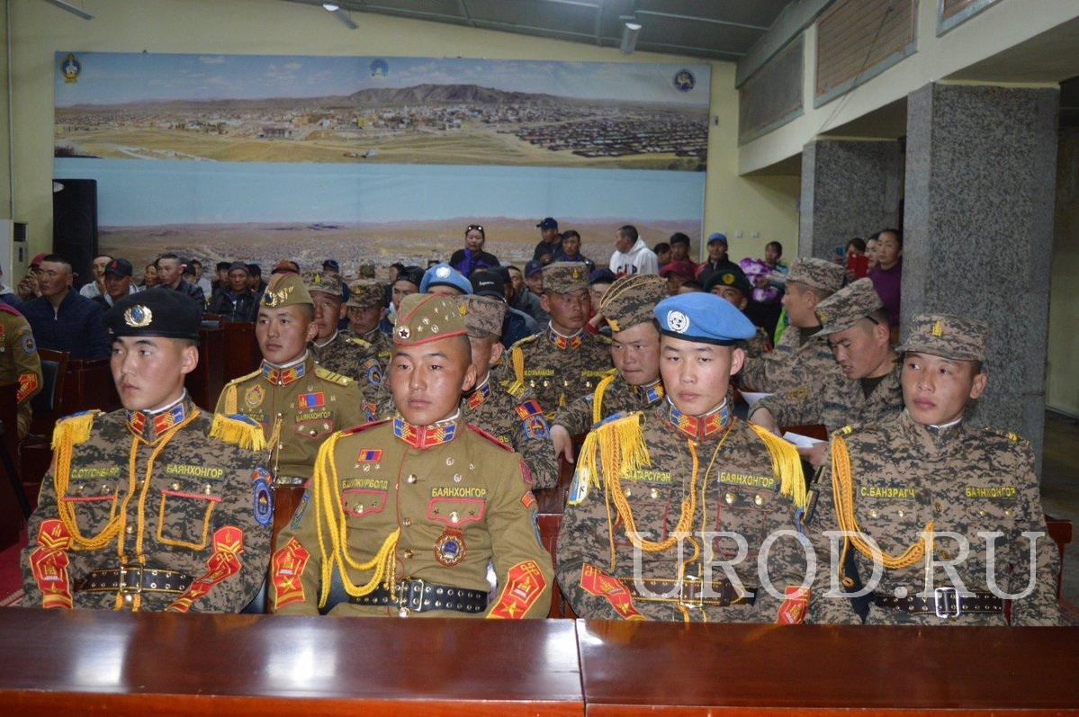 В швейных войсках Монголии объявили ДМБ