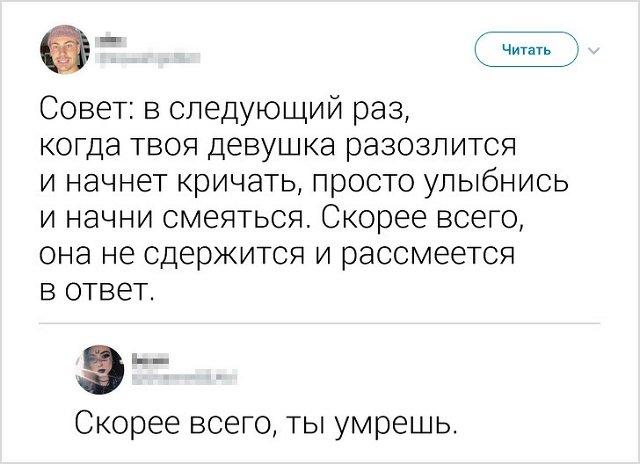 Подборка язвительных твитов от пользователей соцсетей (18 скриншотов)