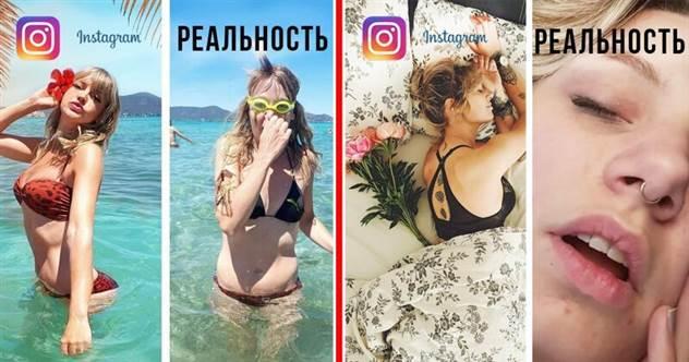 Разоблачение века. Фото девушек в Instagram и реальной жизни ( 21 фото )
