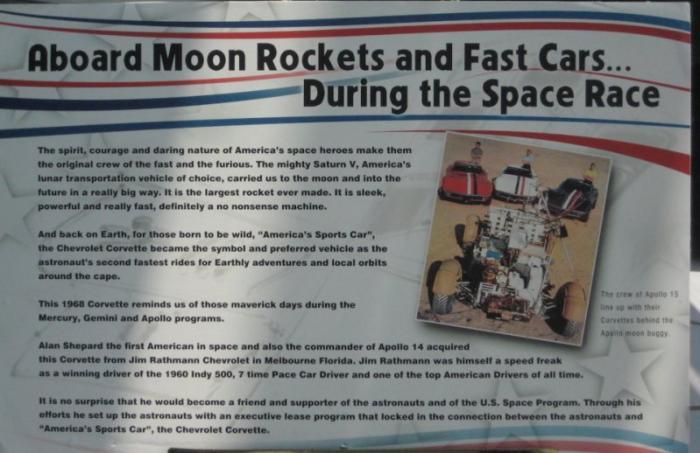 Chevrolet Corvette — машина астронавтов (13 фото)