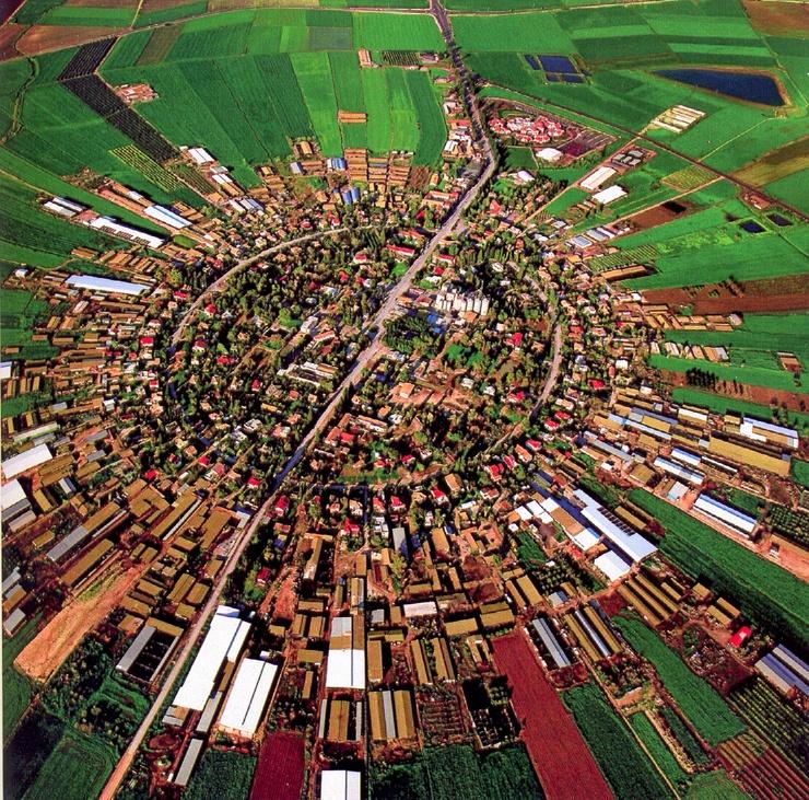 Круглые города: Нахалаль ❘ Nahalal  ❘ фото (видео)