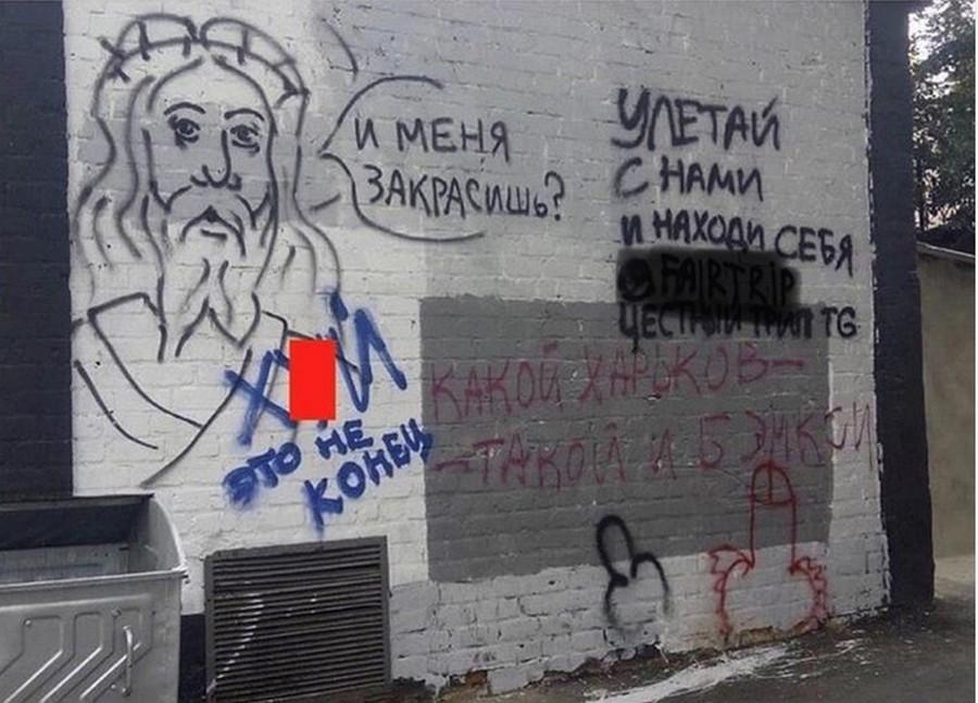 Одна стена с историей: от граффити до серости