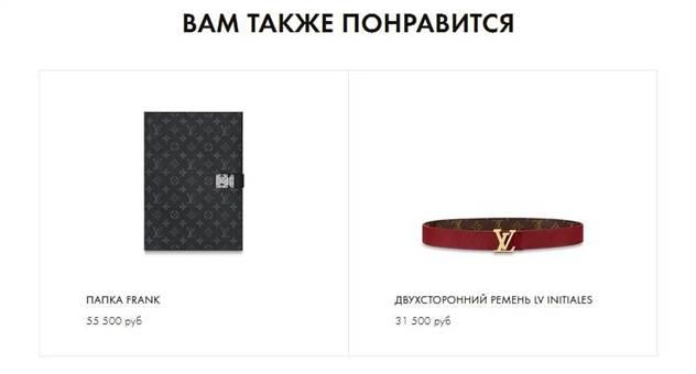 Louis Vuitton выпустил ракетки для настольного тенниса ( 3 фото )