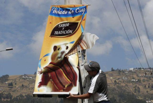 Эквадорское мороженное с секретным ингредиентом
