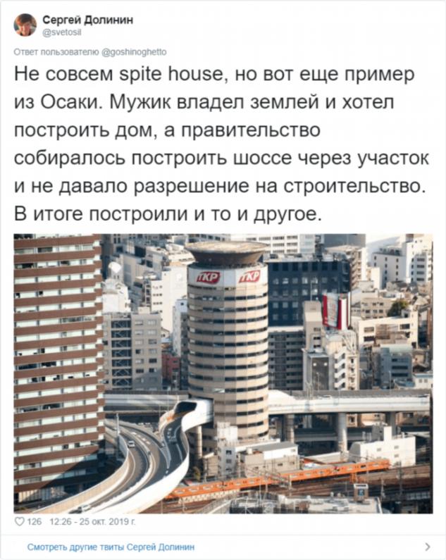 Подборка домов, которые построили «назло» (17 фото)