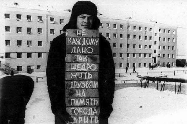 Надымский строитель — Евгений Михайлович Мамин, 40 лет спустя