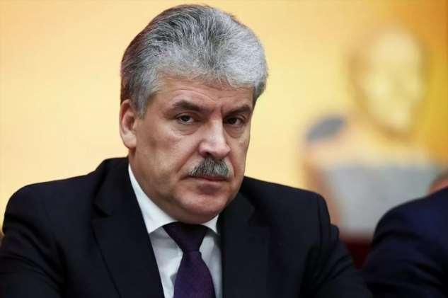 Штраф на 1 млрд рублей