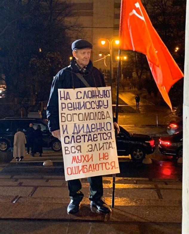 Муж Ксении Собчак представил спектакль (2 фото)
