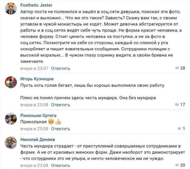 Осудили выпускницу академии МВД за недостойные фотографии