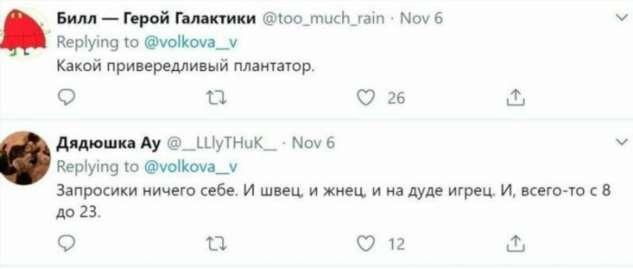 Ведущий «Сам себе режиссер» ищет работника за 80 тысяч рублей (6 фото)
