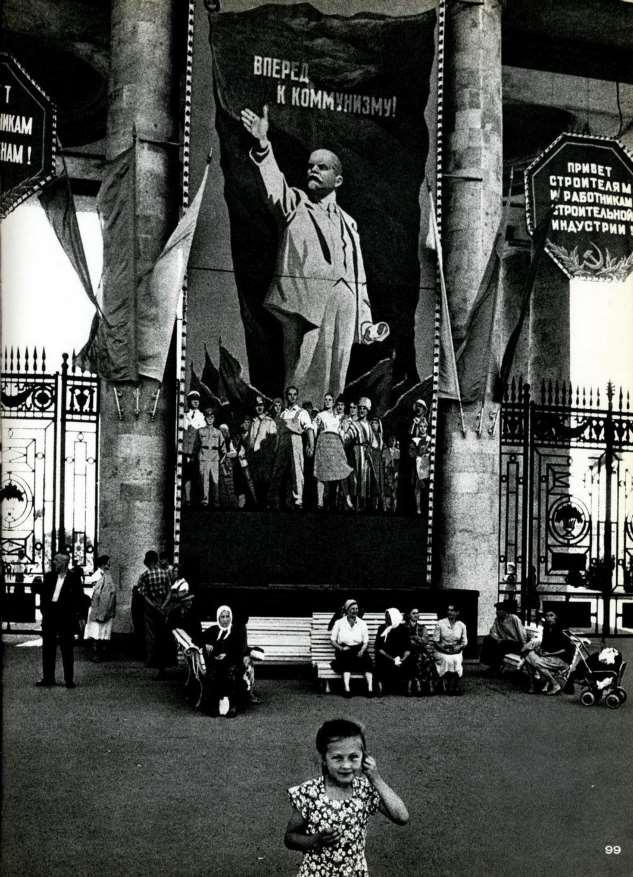 Разные страны мира на снимках Уильяма Кляйна