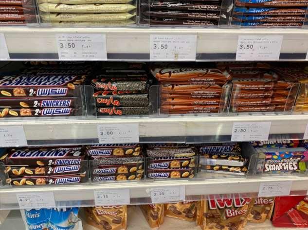Сколько стоят продукты в Арабских Эмиратах? Зашел в супермаркет Дубая и офигел ❘ фото