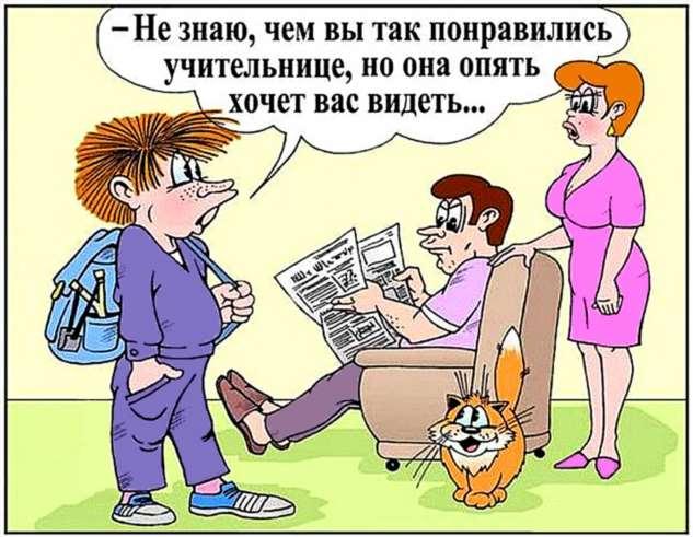Анекдоты в картинках (15 картинок)